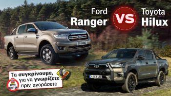 Τα δύο κατά τεκμήριο καλύτερα Pick-Up της Ευρώπης, το κυρίαρχο στον εμπορικό στίβο, Ford Ranger και το πρόσφατα αναβαθμισμένο, εμβληματικό, Toyota Hilux, έρχονται αντιμέτωπα με το καθένα να υπερτερεί και να χάνει σε επιμέρους τομείς. Δείτε τη «μητέρα των μαχών» στα αγροτικά που θα αφήσει εποχή… Ford Ranger Vs Toyota Hilux: Η «μητέρα των μαχών» στα αγροτικά!