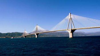 Την διάθεση της εκπτωτικής κάρτας «Μαζί» για μια ακόμη χρονιά ανακοίνωσε η διοίκηση της γέφυρας Ρίου-Αντιρρίου. Δείτε ποια είναι η τιμή της και τι προσφέρει. Ξανά διαθέσιμη η εκπτωτική κάρτα Ρίου-Αντιρρίου