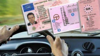 Με σχετική εγκύκλιο, το υπουργείο Μεταφορών ανακοίνωσε την παράταση ισχύος των διπλωμάτων οδήγησης με ημερομηνία λήξης από 1.2.2020 – 31.8.2020, διάρκειας επτά μηνών.  Παράταση στα διπλώματα που λήγουν