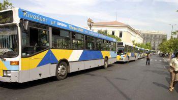 Το υπουργείο Υποδομών και Μεταφορών ενέκρινε τη δαπάνη ύψους 40,32 εκ. ευρώ για την μίσθωση 300 λεωφορείων, τεχνολογίας Euro5 ή νεότερης για χρονικό διάστημα τριών ετών. Ερχονται τα πρώτα 300 λεωφορεία με leasing
