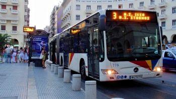 Στο άμεσο προσεχές διάστημα αναμένονται οι διαγωνισμοί για τα, συνολικά 842, νέα αστικά λεωφορεία που αναμένεται να αλλάξουν πλήρως το πρόσωπο των αστικών συγκοινωνιών σε Αθήνα – Θεσσαλονίκη. Εκτός από τα 492 συνολικά νέα αστικά λεωφορεία της Αθήνας, προβλέπεται και η προμήθεια 350 νέων οχημάτων για τη Θεσσαλονίκη.
