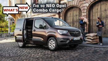 Για όσους αναζητούν λύσεις ακόμη και για τις πιο απαιτητικές μεταφορές ή τον αξιόπιστο «συνεργάτη» τους, τότε η επιλογή του νέου Opel Combo Cargo (International Van of the Year 2019) είναι… μονόδρομος! Δίνει ΛΥΣΕΙΣ στην καθημερινότητα του επαγγελματία!