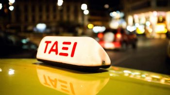 Το υπουργείο Οικονομικών ανακοίνωσε πως η μείωση του ΦΠΑ από το 24% στο 13% συμπεριλαμβάνει και τον κλάδο των Taxi με αποτέλεσμα να μειώνεται το κόμιστρο τους. Πιο φθηνό το κόμιστρο των Taxi