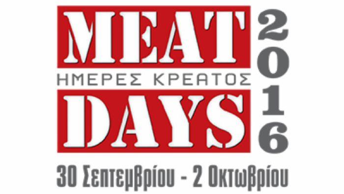 Στις 30 Σεπτεμβρίου ξεκινά η 5η ΄Έκθεση MEAT DAYS