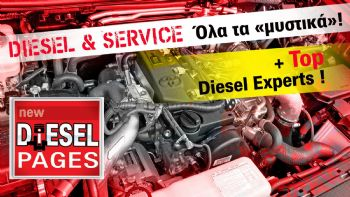 All about Diesel & οι Top Experts!