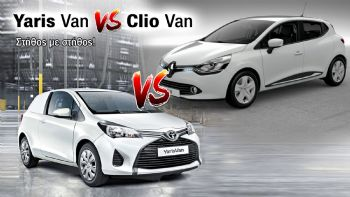 Yaris Van VS Clio Van