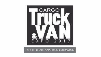 Νέα «Cargo Truck & Van Expo 2017»