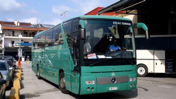 Το πρώτο CNG λεωφορείο στα Ιωάννινα