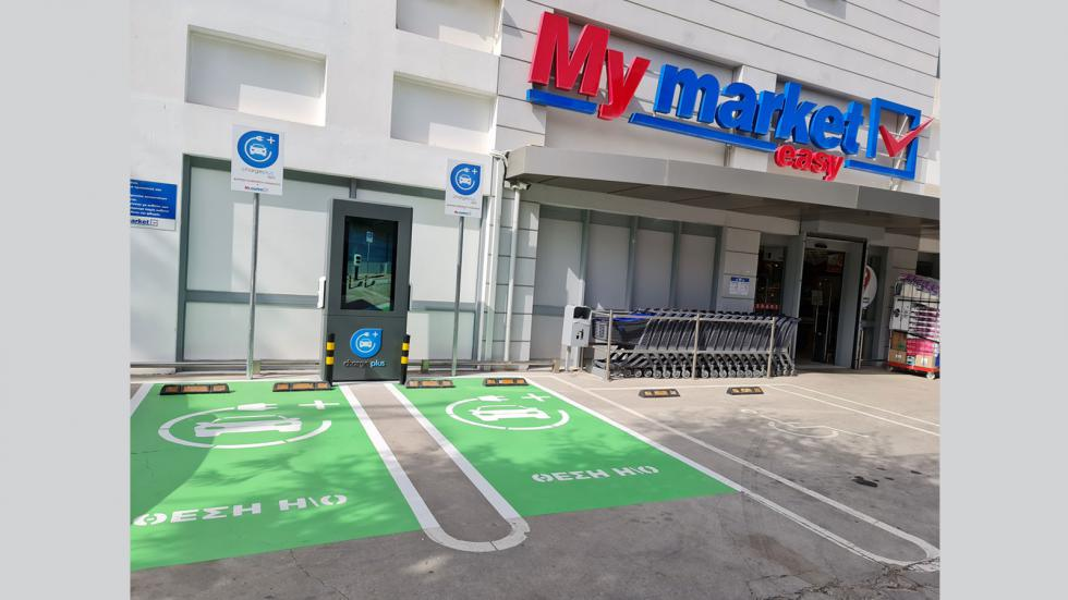 Το δίκτυο φόρτισης ChargePlus λανσάρει τους Media Chargers, οι οποίοι συνδυάζουν μοναδικά την φόρτιση EV και την διαφήμιση σε εξωτερικούς χώρους με εκπληκτική ψηφιακή οθόνη.
