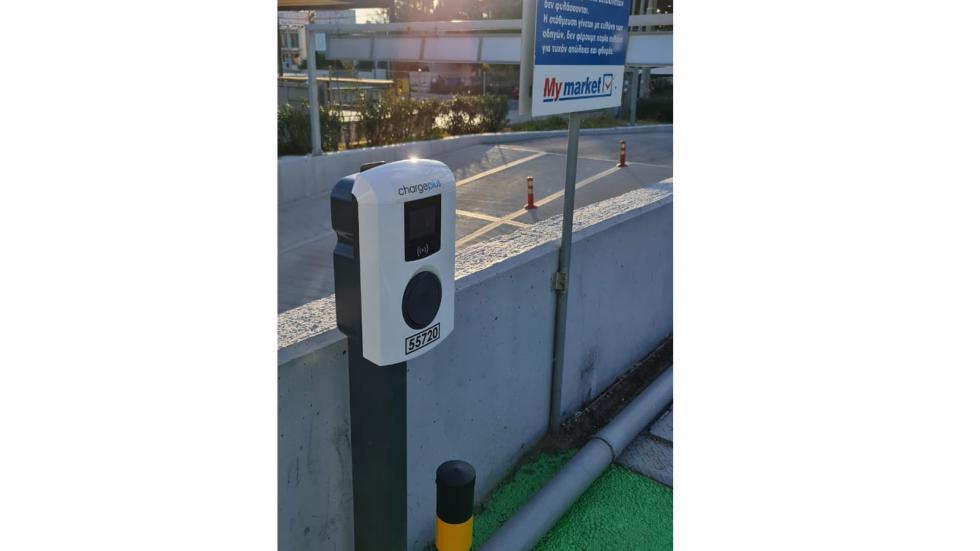 Κατεβάζοντας την εφαρμογή Chargeplus μπορείτε να βρείτε τον πλησιέστερο σταθμό φόρτισης.